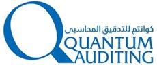 Quantum Auditing