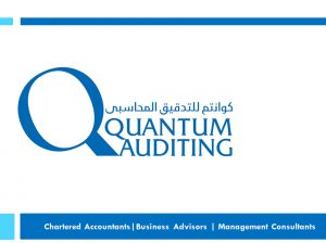 Dubai Airport Free Zone (DAFZA) | Quantum Auditing