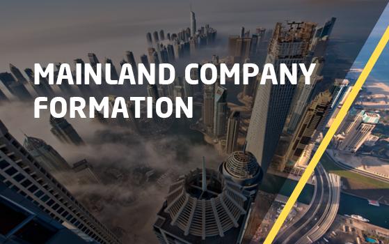 Mainland Company